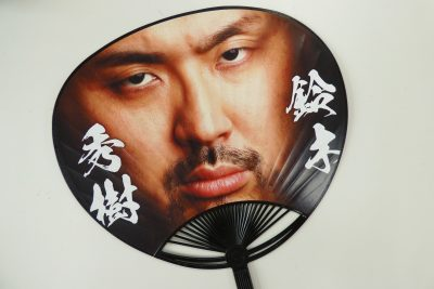 鈴木秀樹選手