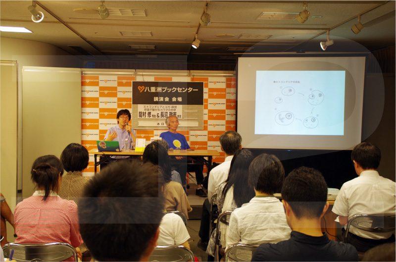 龍村先生と長沼さん