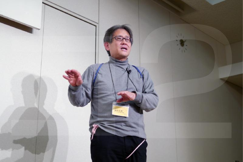 藤田五郎先生