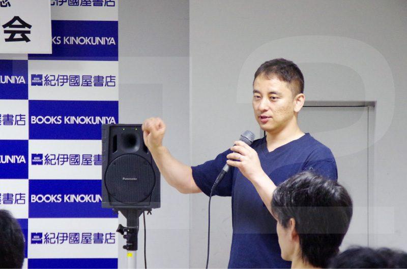 浜島貫先生