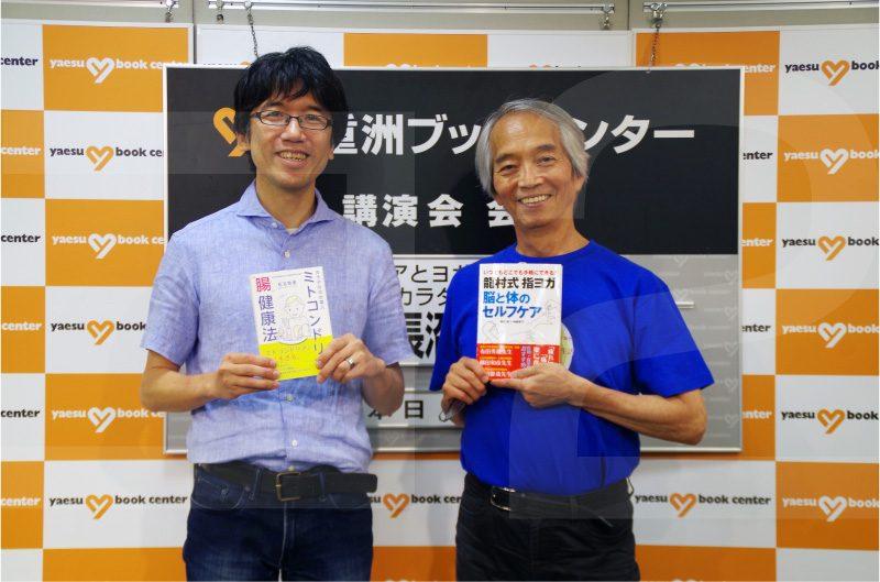 龍村修先生と長沼敬憲さん