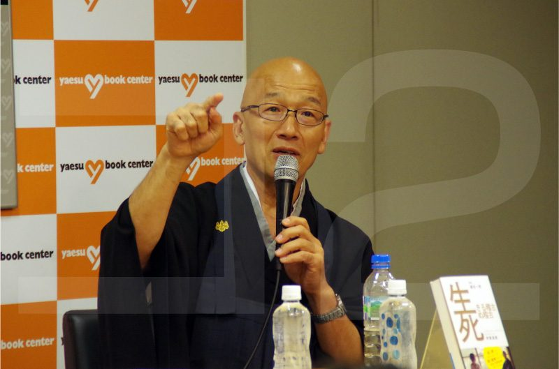 藤田一照先生